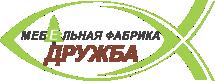 "Мебельная фабрика ""Дружба"" Логотип"